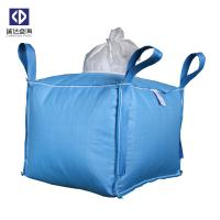 Cheap UV Treated FIBC Bulk Bags 500-3000 KGS Loading Weight For Chemical Powder for sale