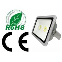 Buy cheap Advertising 200w Bright Outdoor Flood Lights PF0.9 Outdoor Led Flood Lamps from wholesalers