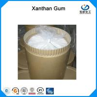 Cheap 99% Xanthan Gum Food Grade Corn Starch Raw Material For Drink Prodcution 25 Kg Drum for sale