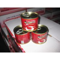 Cheap canned food price canned tomato paste 140g tomato sauce manufacturer from xinjiang china for sale