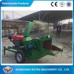Cheap Wood Shredder Machine Wood Pellet Machine 22-40hp Diesel Engine for sale