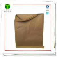 Buy cheap Cereal and grain PP woven sacks from wholesalers