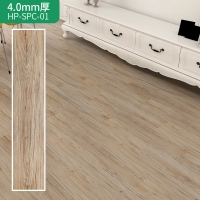 Cheap pvc vinyl flooring Stock click 4mm SPC Flooring Vinyl Plank for sale