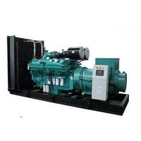 Cheap Open Type 25KVA 3PH Water Cooled Diesel Generator 100% Load CUMMINS 4B3.9G1 for sale
