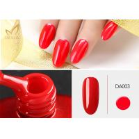 Buy cheap Customized Beauty SPA UV LED Gel Nail Polish With Private Label No Odor from wholesalers