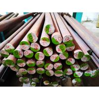 Cheap M42 1.3247 T1 1.3355 M35 1.3243 Tool Steel Round Bar Length 3-6M For Strip Cutting Machine for sale