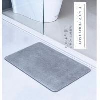 Buy cheap High quality super absorbant diatomaceous earth mat eco-friendly non slip from wholesalers