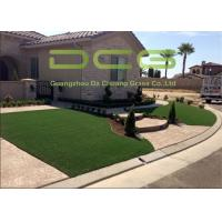 Drain Easily Outdoor Synthetic Grass Hard - Wearing And Fade - Resistant