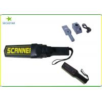 Cheap The cheapest belt and charger accessory hand held security metal detector used in public places for sale