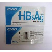 Cheap HBsAg Test Strip for sale