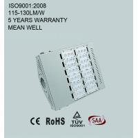 Cheap Road lighting 100W modular LED street light with 5 years warranty for sale