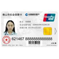 Social ID Contact Smart Card / UnionPay Card with 4 color Printing