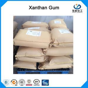 Cheap CAS 11138-66-2 Xanthan Gum Polymer Cream White Powder Food Additive for sale