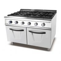 Cheap Floor Standing Kitchen Stove Gas Burner 6 Burner Gas Stove With Cabinet for sale
