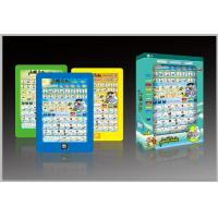 Cheap the Islamic Arabic and English words learning for kids for sale