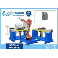 Buy cheap 1100 Kg Industrial Welding Robots 1 Year Warranty For Automobile / Car Oil Tank from wholesalers