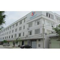 Guangzhou Sibo Electronic Technology Co., Ltd