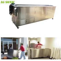 Cheap Mobile Window Blinds Ultrasonic Cleaning System With Over 3 Meter Length for sale