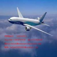 Cheap Air Freight To Jakarta, Indonesia (jkt) for sale