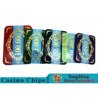 Cheap Acrylic Colorful Casino Poker Chip Set With High - Grade Materials Seiko Build for sale