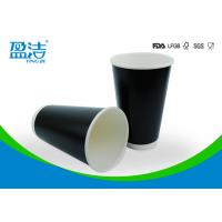Cheap Double Structure Insulated Coffee Cups , 500ml Paper Drinking Cups For Espresso for sale