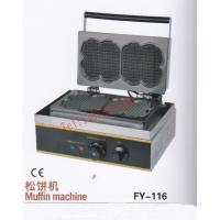 Cheap Free shipping~Electric fancy waffle machine/ Muffin machine / waffle maker with CE certification for sale
