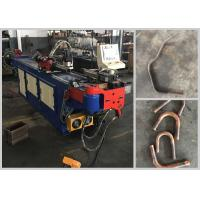 Cheap Multi Layer Mould Metal Pipe Bending Machine , Automatic Tube Bender For Wheel Chair Manufacturing for sale