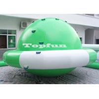 UFO Shape PVC Tarpaulin Inflatable Saturn Inflatable Water Parks Climb N Float