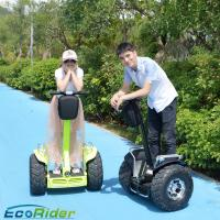 Cheap Powerful Electric Chariot Scooter 2 Wheel Lithium Battery For Adult for sale