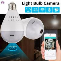 Cheap 2019 Wholesale The New Best Quality Cheap WiFi P2P VR Camera LED Light Bulb 360 Panoramic CCTV Camera for Home Made In for sale