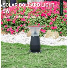 Buy cheap IP55 Solar Powered Bollard Lights Commercial / Outdoor Solar Floor Lamp from wholesalers