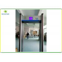 Cheap 6 18 Zones Walk Through Metal Detector IP55 For Tourist Attractions Entrances for sale