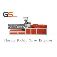 Cheap Double Screw Plastic Extruder Making Machine For PP PE ABS PVC for sale
