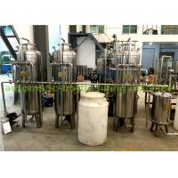 China Stainless Steel 304 Material Ro Water Treatment System / Water Purification Equipment on sale
