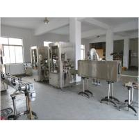 Cheap labeling machine for cans for sale