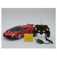 Cheap Armor Deformation Children's Remote Control Toys , Remote Car Toys Rechargeable for sale