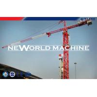 Cheap 5 Tons 50M Jib Length Small Construction Tower Crane 12 Months Warranty for sale