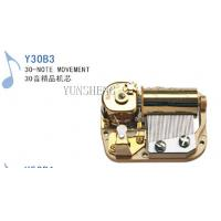 Cheap Deluxe 30-Note Musical Movement (Y30B3) for sale