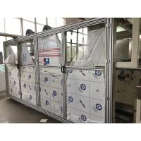 Cheap GM089NY Baby Diaper Making Machine , Adult Diaper Machine 45 Bags/Min Speed for sale