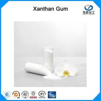 Cheap 25kg Bag 99% Xanthan Gum Uses In Food White Color For Jelly Prodcution for sale