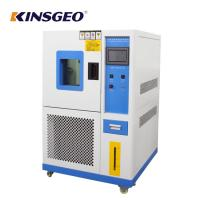Buy cheap LCD or PC Control Electrical Temperature Controlled Chamber , Humidity Testing from wholesalers