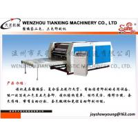 Cheap Double-&-Five-color Printer for Plastic Woven Bags for sale