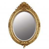 Cheap innovative household products mirror J001 for sale