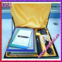 China Digital quran read pen for muslim islamic with mp3 UT-100 on sale