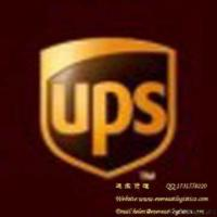 Cheap Ups Courier Service for sale
