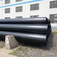 Cheap Beveled LSAW Pipe, API 5L, SCH 30, 30 Inch, 12M for sale