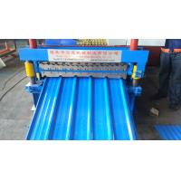 Cheap 840 IBR Trapezoidal Roll Forming Machine ,tile roof/ceiling, PLC for sale