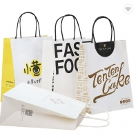 Buy cheap Reusable 16x6x12 Inches White Paper Gift Bags from wholesalers