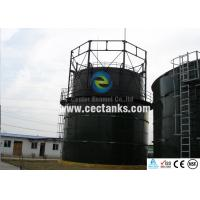 Cheap Sludge Storage Tank for Process Engineering and Design, Anaerobic Digestion and Sludge Drying Sectors for sale