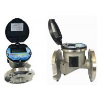 Cheap IP68 Irrigation Water Flow Meter Ultrawater With Lithium Battery Power for sale